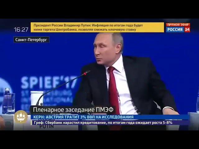 Сами дураки, а евреи виноваты (Путин)