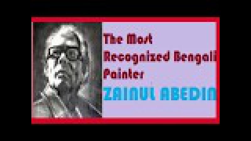 Short biography of Bengali Painter Zainul Abedin!