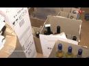21 02 2018 Полицейские Южно Сахалинска пресекли факт незаконной реализации алкогольной продукции