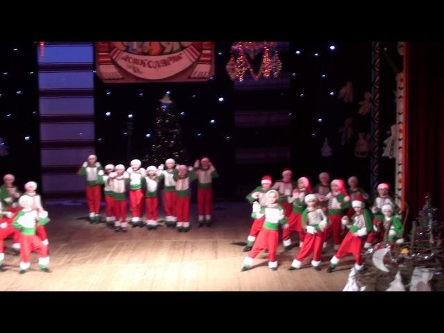 Смайлики. Jingle bells. Львів, грудень 2013 р.