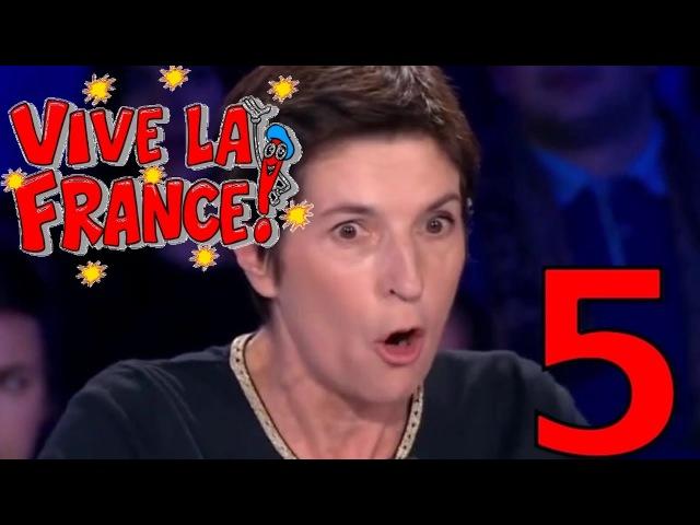 VIVE LA FRANCE ! 05 : Réponse d'artiste à Christine ANGOT (et Caroline de HAAS)