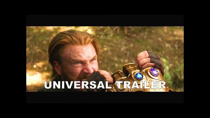 Мстители 3 Война Бесконечности — Русский трейлер 2 2018