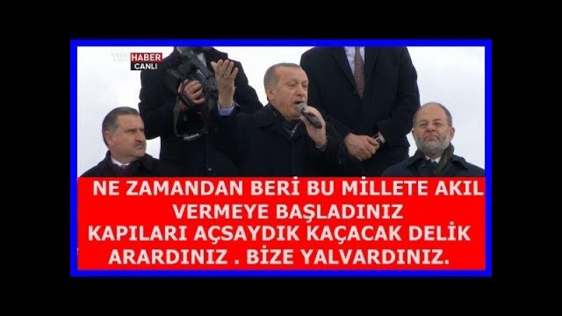 Cumhurbaşkanı Erdoğan Erzurumda Halka Hitap Etti 16.3.2018