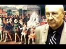 Иудейско венецианский фундамент Англии Андрей Фурсов