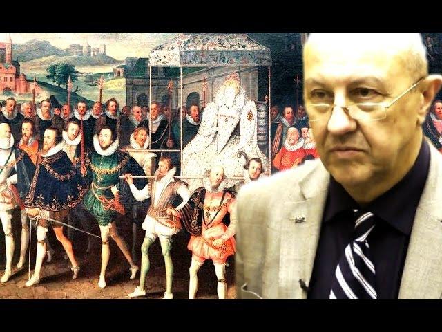 Иудейско-венецианский фундамент Англии. Андрей Фурсов.