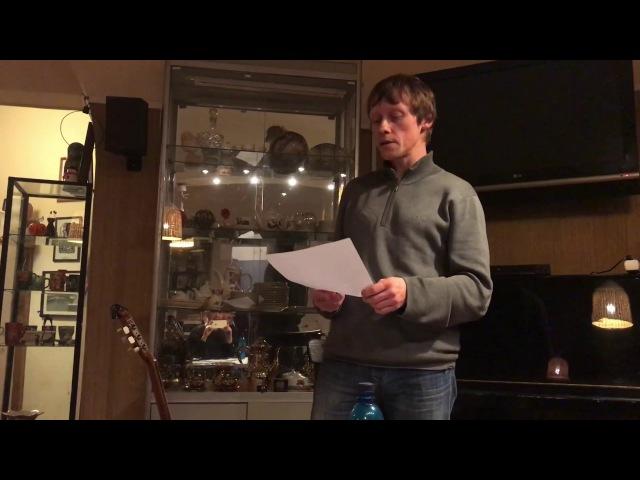 14 Алексей Сычев в КЛАП Меридиан 13 03 2018 г