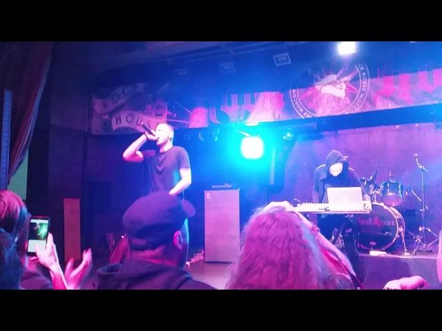 Cygnosic - Live @ Rock House club, Moscow (04.03.2017)