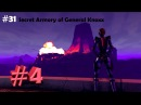 [NOG] GOTY [DLC] The Secret Armory of General Knoxx 4♦Спасение Афины Ч.3♦