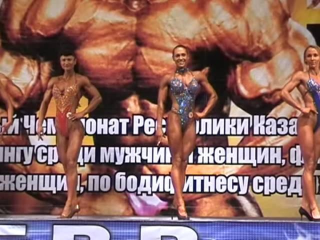 Бодибилдинг Темиртау 2008
