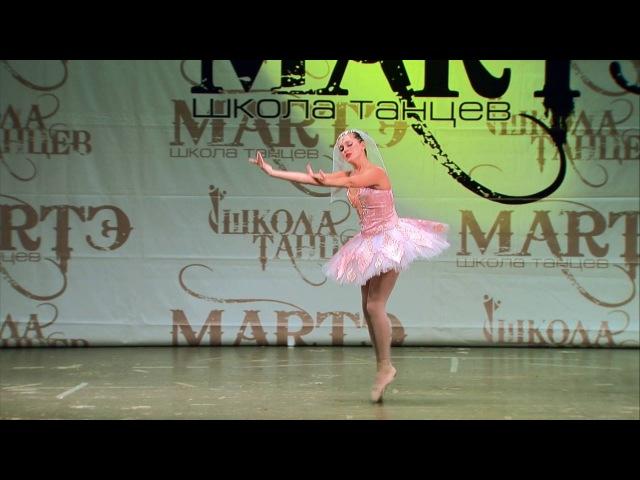 Классический танец Дивертисмент, педагог Галия Сагдеева, школа танцев МАРТЭ