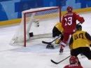 XXIII Зимние Олимпийские игры Хоккей Мужчины Финал Россия Германия