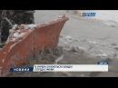 В Україні очікуються складні погодні умови