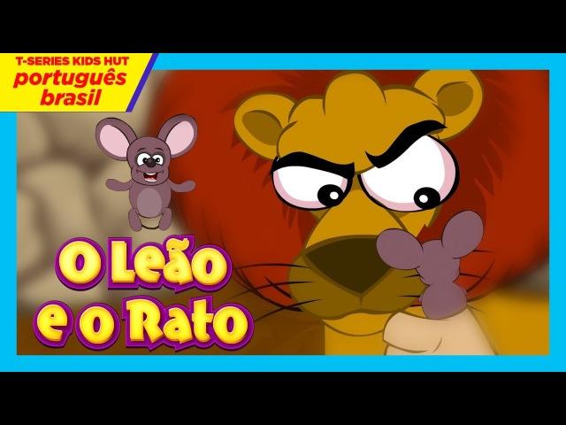 O Leão e o Rato em Português completa - nova versão