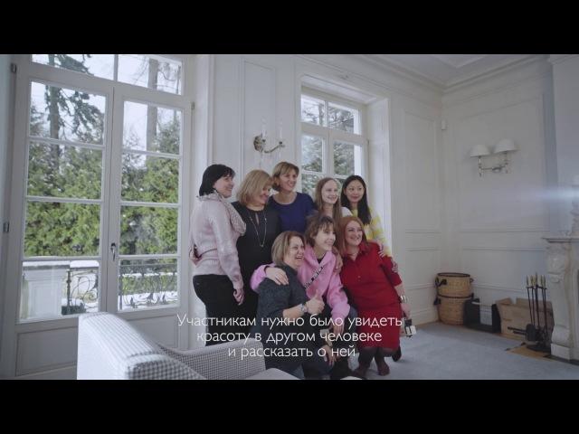 Съемка специального выпуска Книги Красоты «Антикастинг. Что такое красота» в Варшаве: КАК ЭТО БЫЛО