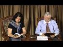 Часть 1 Йосеф Шулам О пророке Иеремии
