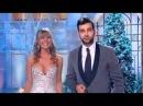 Проводы Старого года на Первом 2012 Новогоднее Шоу