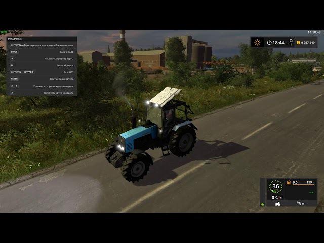 Мод трактор МТЗ MTZ 1221 Фермер Симулятор 2017