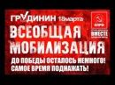 Грудинин Ответы на вопросы в прямом эфире Нейромир ТВ 16 02 2018
