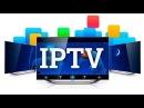 Как смотреть онлайн ТВ через IPTV [EdemTV и Cardsharing-Server]