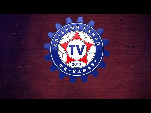 Голы челнинского КАМАЗа в трёх товарищеских матчах в Турции