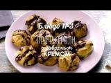 «ПроСТО кухня» 3 сезон 6 выпуск