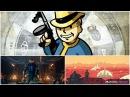 Слух – Bethesda готовит анонс Fallout 5 | Игровые новости