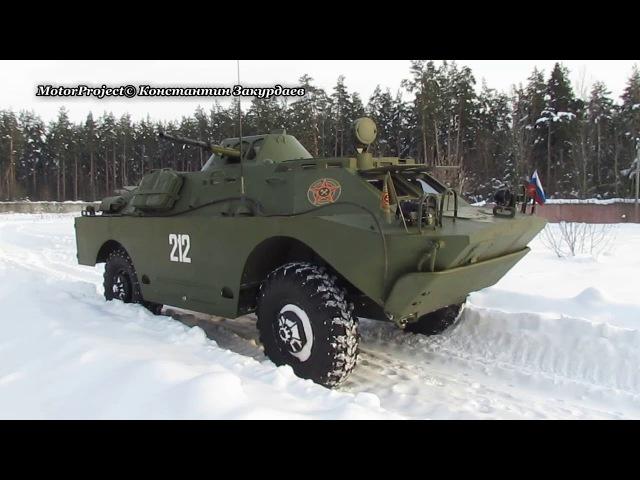 БРДМ-2. Проект решительных максималистов