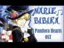 Pandora Hearts OST [Everytime You Kissed Me] (Marie Bibika Russian Version)