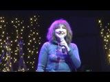 Екатерина Семёнова на концерте
