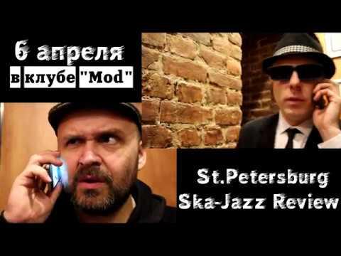 Spb Ska-Jazz Review 06.04.2018 Mod Club Invitation