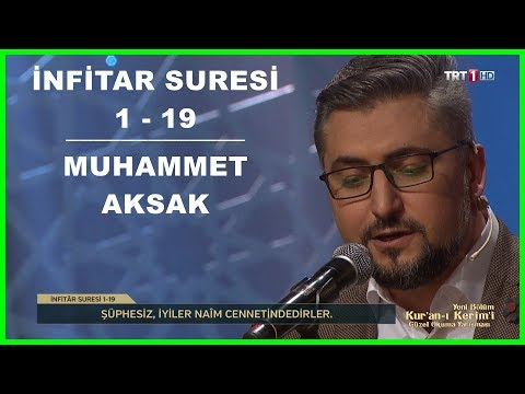 Kuran-ı Kerimi Güzel Okuma Yarışması - Muhammet Aksak