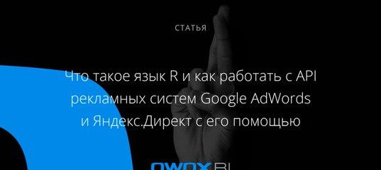 Подключение Power BI к Yandex.Metrika