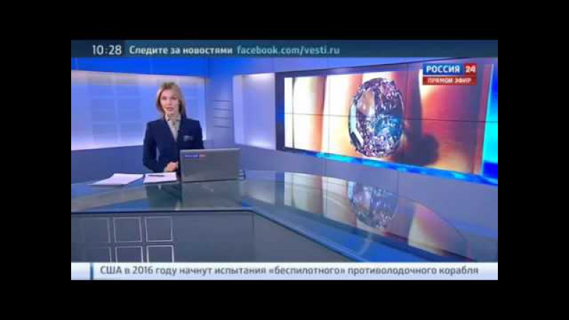 ДРАГОЦЕННОСТИ. Розовый бриллиант Милая Джозефина продан с торгов за 28,5 миллиона долларов