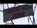 В Киргизии разыскивают 4-х особо опасных преступников, сбежавших из СИЗО