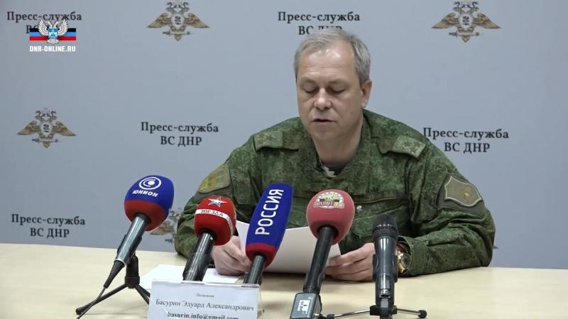 Сводка МО ДНР за неделю с30.03.2018 по 06.04.2018