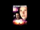 Последняя фантазия: Духи внутри (2001) HD