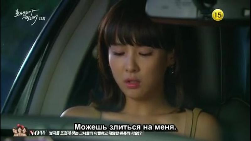 Хочу романтики 11/16 (2011)