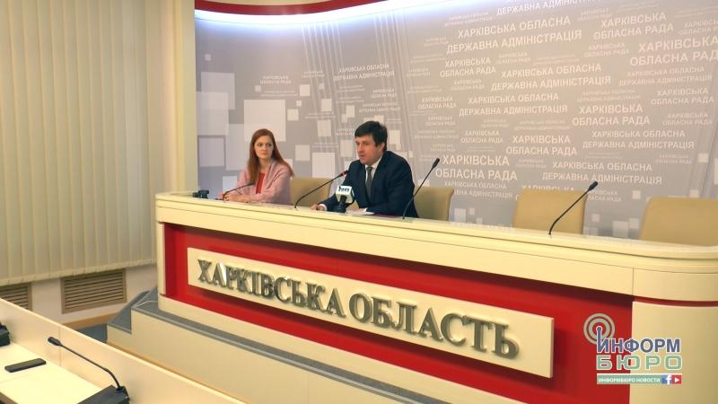 Що зробить Харківщину більш привабливою для туристів