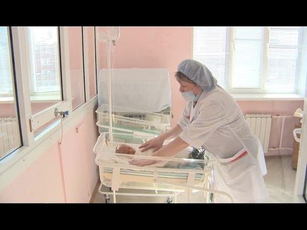 Новые возможности родильного отделения