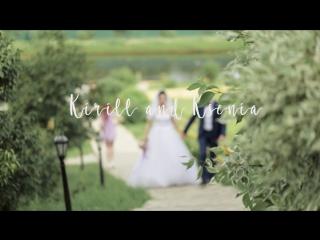 Kirill and Ksenia