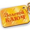 Александр Шашков. Бизнес-мотивация.