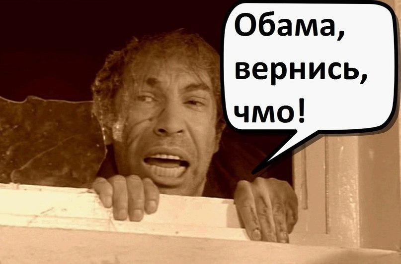 """Российские олигархи после публикации """"кремлевского доклада"""" за сутки потеряли 1,06 млрд долларов, - росСМИ - Цензор.НЕТ 1665"""