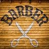 barber36 Воронежская область