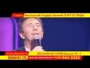 Валерий СЮТКИН в Гала – концерте ВЕСЕННЯЯ ИСТОРИЯ Шансон ТВ-2