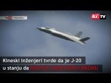 20 кинески невидив авион
