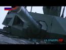 Видеоролик Т-14 Армата ..mp4