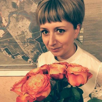 Юлия Голубко
