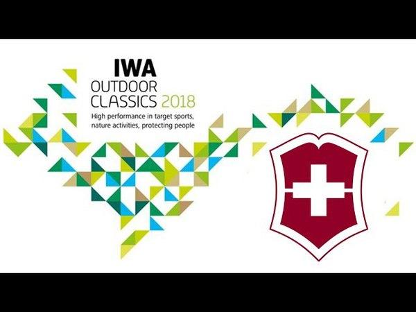New Victorinox на IWA Outdoor Classic 2018