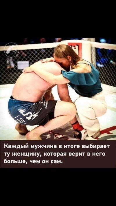 Виктор Колосов