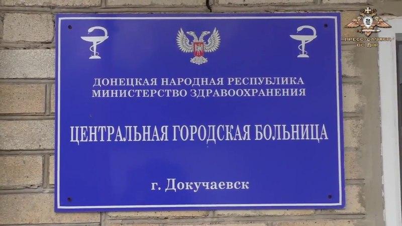 Гуманитарная помощь для жителей Докучаевска от СДД